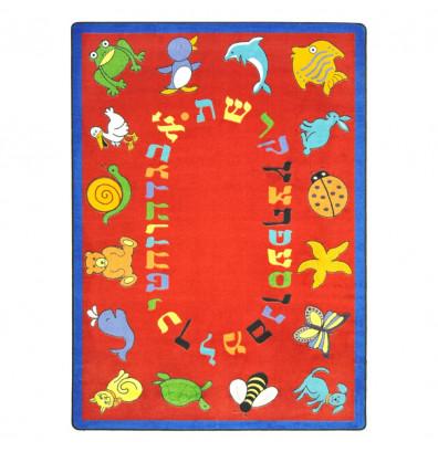 Joy Carpets ABC Animals (Hebrew Alphabet) Classroom Rug