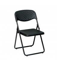 Office Star Work Smart 4-Pack Plastic Folding Chair (Shown in Black)