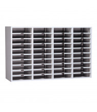 """Datum Mail Master 50"""" W 40-Compartment Steel Mail Sorter, Legal (Shown in Light Grey)"""