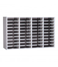 """Datum Mail Master 50"""" W 40-Compartment Steel Mail Sorter, Letter (Shown in Light Grey)"""