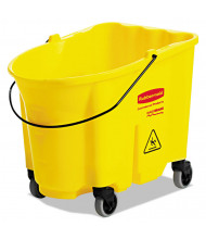"Rubbermaid Commercial 17.4"" H x 20.1"" W WaveBrake Bucket 8.75 gal., Yellow"