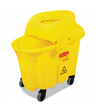 """Rubbermaid Commercial 24.7"""" H x 18.6"""" W WaveBrake Institutional Bucket/Strainer 35 qt., Yellow"""